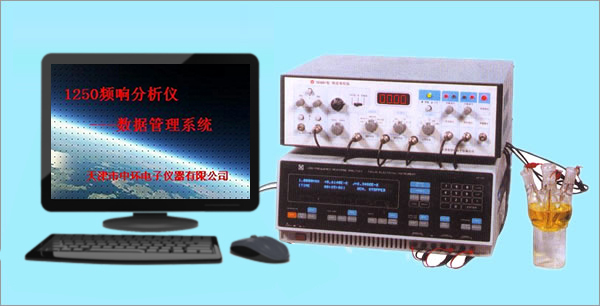 TD1250 3W阻抗测试系统
